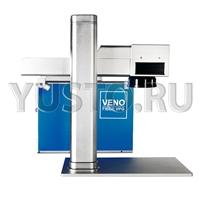 Волоконный лазерный маркер VENO Fiber VPG 20 (рис. 5)